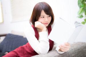 【良書】仕事が忙しくスケジュールに追われる毎日にさよなら!